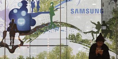 Guerre des brevets : Apple l'emporte face à Samsung en Corée du Sud
