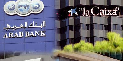 Arab Bank, Citibank, La Caixa… Ces petites banques qui travaillent dans la discrétion