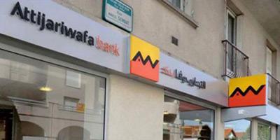 Attijariwafa bank devient banque confirmatrice agréée de la BERD