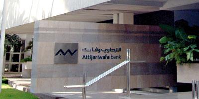 Bourse : Attijariwafa Bank classée 22ème en Afrique, selon Forbes Afrique