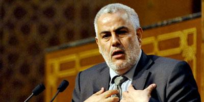 Session extraordinaire du Parlement : le gouvernement insiste
