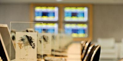 Placements : le marché actions  toujours à la traîne