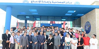 Le Centre d'addictologie de Tanger ouvre de nouveaux horizons pour les jeunes toxicomanes
