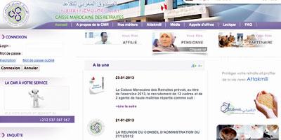 www.cmr.gov.ma : déjà 4 000 inscrits