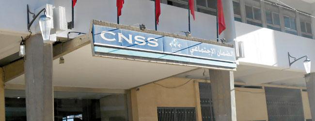 CNSS : 2,87 millions de salariés déclarés  dans le privé à fin 2013