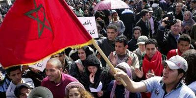 Casablanca : Création de l'Organisation marocaine des libertés et de suivi de l'application de la Constitution