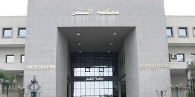 Validité des jugements étrangers : la Cour de cassation limite la compétence des juges marocains