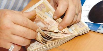 Le crédit moins cher et il le restera sur le court terme