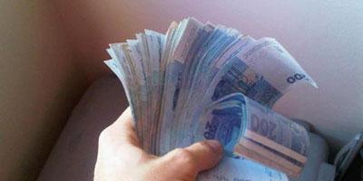 Faut-il défiscaliser le Fonds de garantie des dépôts bancaires ?