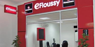 Affaire e-floussy : lourde plainte de Karim Rahal contre Karim Boukaà¢
