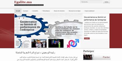 www.egalite.ma, un portail dédié à l'égalité hommes-femmes !