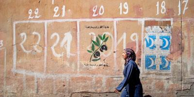 Elections : Le parquet général enregistre 128 plaintes