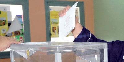 Elections : ce qui reste à faire…