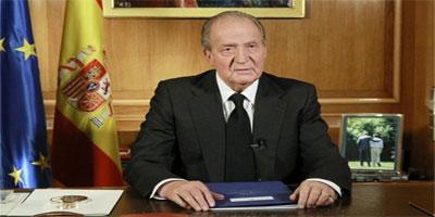 Espagne : Le Roi Juan Carlos va abdiquer au profit du prince héritier Felipe