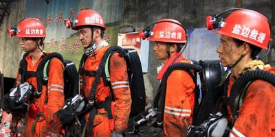 41 morts dans une explosion de gaz survenue dans une mine de charbon en Chine