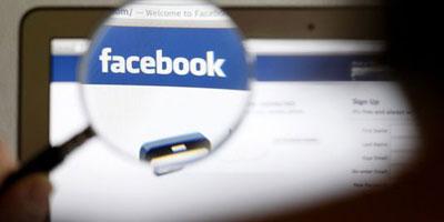 Facebook lance son propre moteur de recherche