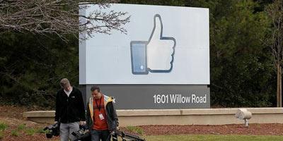 Facebook achète des brevets à Microsoft pour 550 millions d'euros
