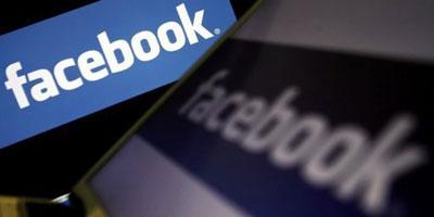 Facebook lance un partenariat pour faciliter l'accès à internet