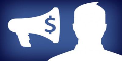 Facebook deviendra t-il payant pour les entreprises ?