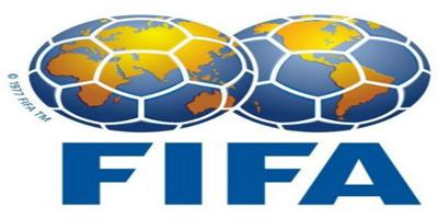 Classement FIFA : Le Maroc démarre l'année à la 82è position