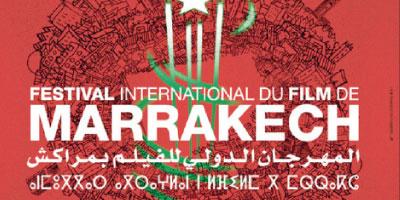 FIFM 2013 : ce qu'il ne faut pas rater  à Marrakech