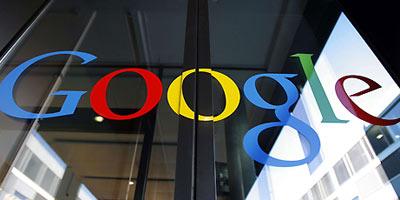 Google condamné à 900 000 euros d'amende en Espagne pour violation de la vie privée