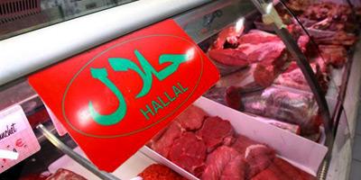 La 4ème édition de l'Expo Halal International du 15 au 17 octobre à Casablanca