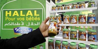 Le Maroc cherche des débouchés pour ses produits halal en Malaisie