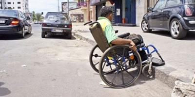 Casablanca: un projet pour aider les jeunes handicapés à trouver un emploi