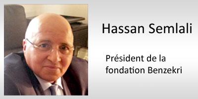 Hassan Semlali : «On est beaucoup plus dans la formation des formateurs en matière des droits de l'homme»