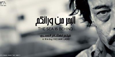 «Al Bahr min waraikoum» de Hicham Lasri : Back to black