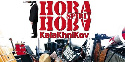 Hoba Hoba Spirit  brandit son «KalaKhniKov»