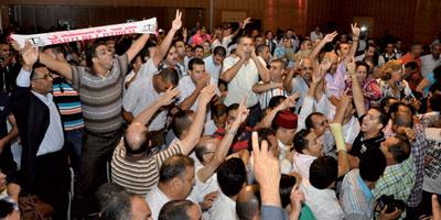 Inspection générale des finances : l'Istiqlal insiste