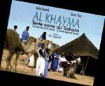 Parution Un livre au poil sur la «khayma»