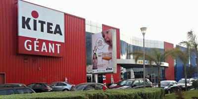Kitéa distributeur exclusif  de l'enseigne belge Â«Casa»