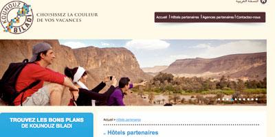 Maroc : L'ONMT lance la nouvelle campagne «Kounouz Biladi».