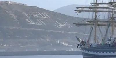 En Vidéo – Le deuxième plus grand voilier du monde jette les amarres au port d'Agadir