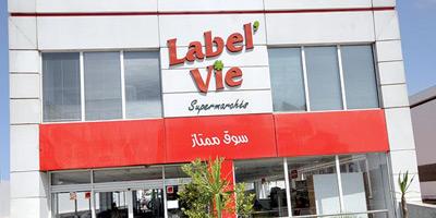 Titre Label Vie: les investisseurs sous le charme