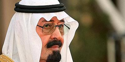 Arabie Saoudite : le Roi Abdullah Bin Abdulaziz Al Saoud hospitalisé