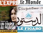 Le Maroc n'est pas un cas isolé