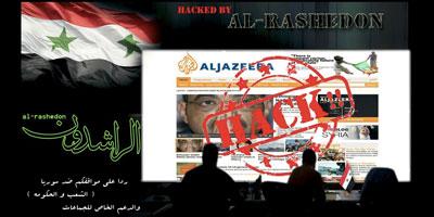 Le site Internet d'Al Jazeera piraté par des hackers syriens