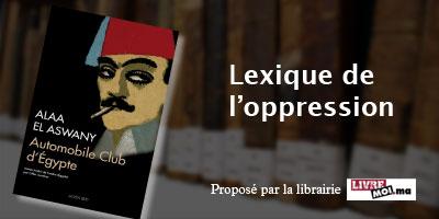 Lexique de l'oppression
