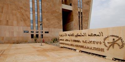 L'Institut Royal de la Culture Amazighe courtise les politiques