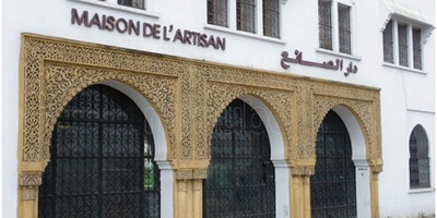 Showrooms permanents pour l'artisanat marocain  à travers le monde