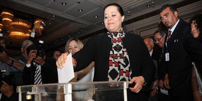 Miriem Bensalah Chaqroun à la tête de la CGEM pour un mandat de 3 ans (2012-2015)