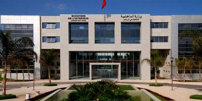 Un site web pour déposer les réclamations des citoyens de Sefrou