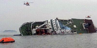 Dramatique naufrage d'un ferry en Corée du Sud.