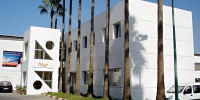 L'Université internationale de Rabat promeut le sport