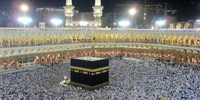 Pèlerinage : L'opération d'inscription des pèlerins prévue du 18 au 29 mars