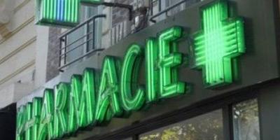 Seize pharmacies sous la menace d'une fermeture temporaire à Casablanca